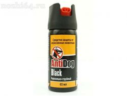 Баллончик аэр. Antidog Black 65  мл